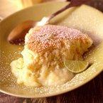 Lime Pudding Cake
