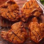 Teri-ific Pork Chops